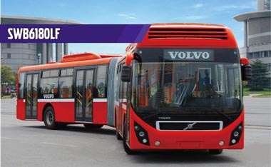 Pakistan s First Metro Bus Test Drive in Lahore | Page 2